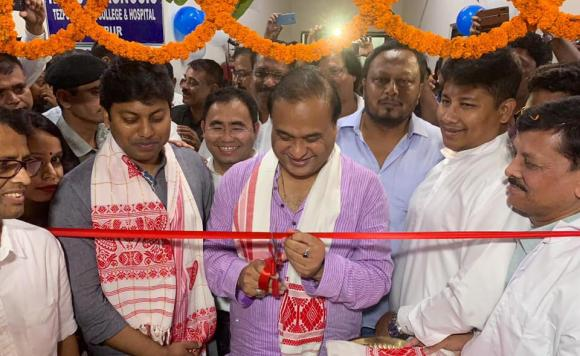 Health Minister Himanta Biswa Sarma inaugurated Prime Minister National Dialysis Programme Centre at Tezpur Medical College & Ho