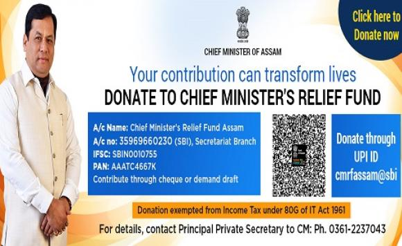 Contribute to CM's relief fund for the flood victims